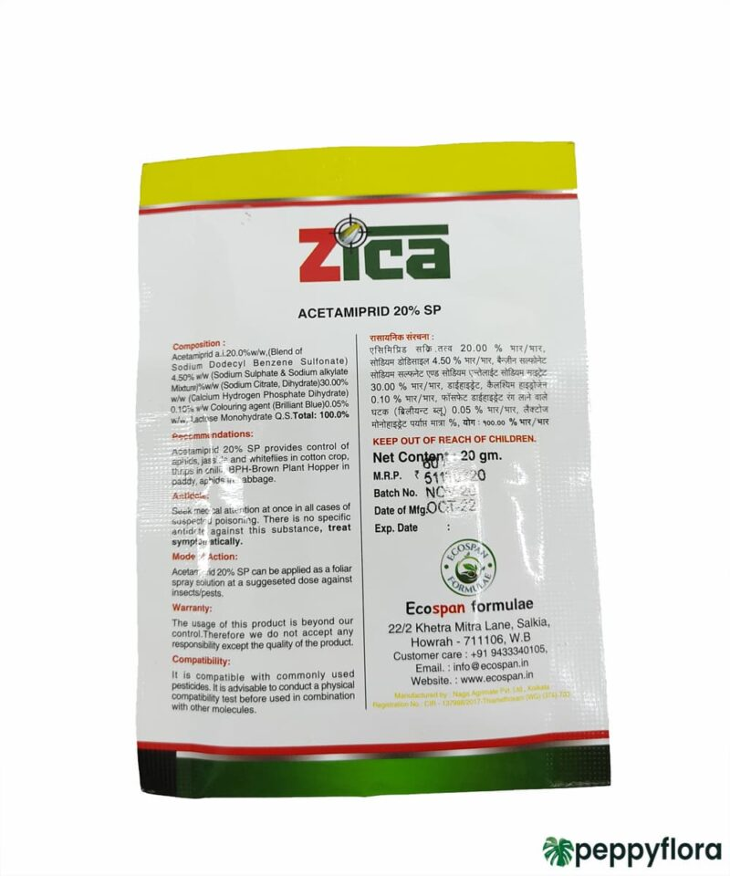 Zica-20-gm-Insecticide-Product-Peppyflora-01-b-Moz